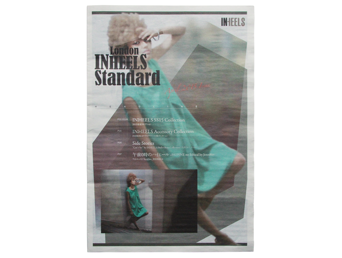 inheels standard vol.4