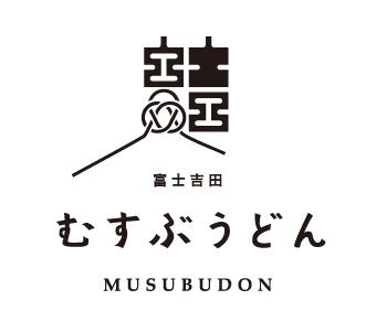 Musubudon